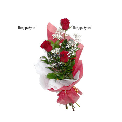 Send bouquet of 3 red roses to Sofia, Plovdiv, Varna, Burgas.