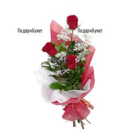 Доставка на букет от 3 червени рози в София, Пловдив, Варна, Бургас