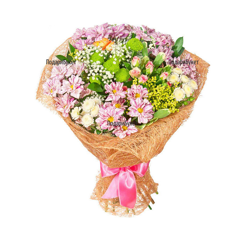 Send bouquet of multicoloured chrysanthemums to Sofia, Plovdiv, Burgas