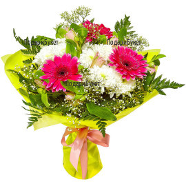 Send flowers and bouquet of chrysanthemums and gerberas to Sofia, Plovdiv