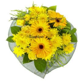 Send bouquet of yellow flowers to sofia, Plovdiv, Varna, Burgas