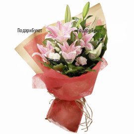 Send bouquet of lilies and lisianthus to Sofia, Plovdiv, Varna
