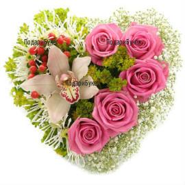 Поръчка на сърце от розови рози и цветя в София, Пловдив, Варна,Бургас