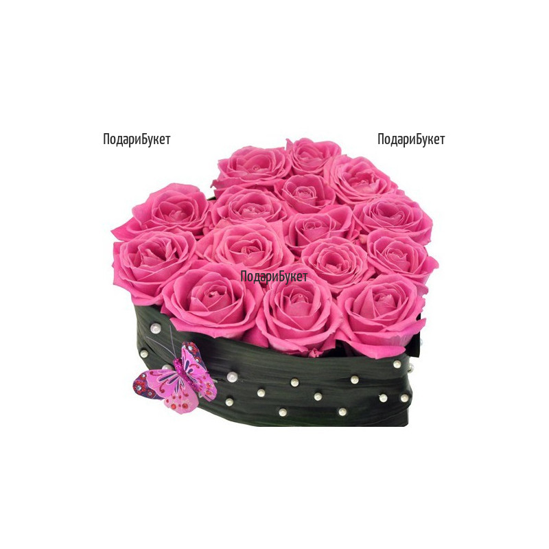 Доставка на сърце от розови рози в София, Пловдив, Варна, Бургас