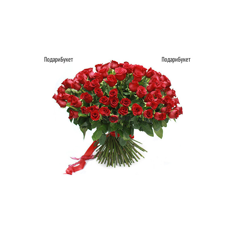 Доставка на букет от 101 червени рози с куриер