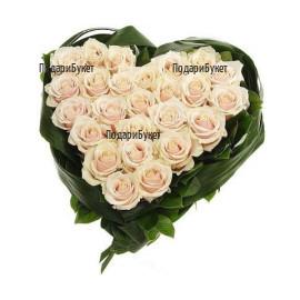 Send heart of cream roses to Sofia, Plovdiv, Varna, Burgas