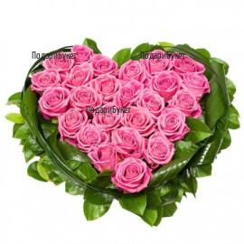 Send heart of roses to Ruse, Haskovo, Vidin, Varna