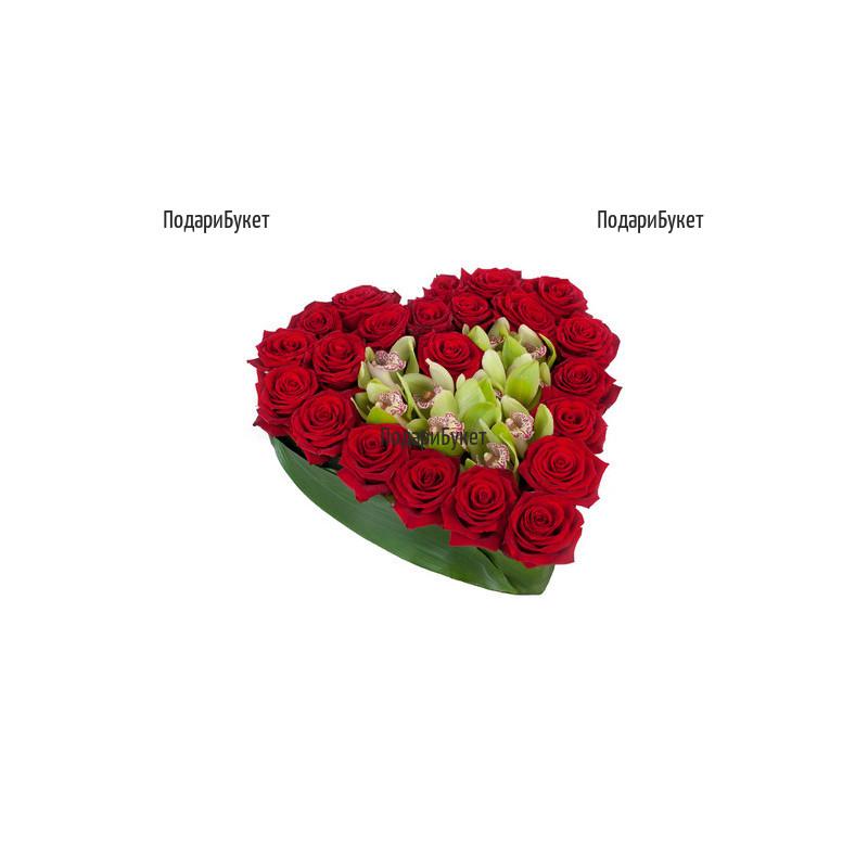 Доставка на сърце от рози и орхидеи в София, Бургас, Пловдив, Варна