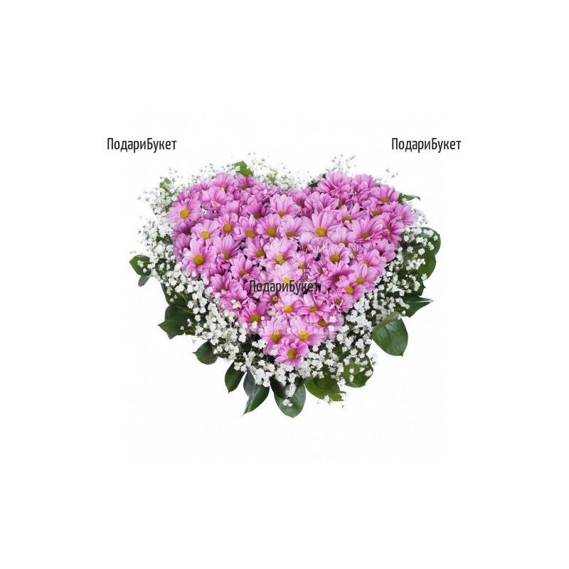 Доставка на сърце от розови хризантеми в София, Пловдив, Варна, Бургас