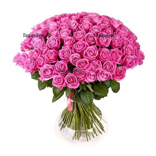 Доставка на 101 розови рози в София, Пловдив, Варна, Бургас