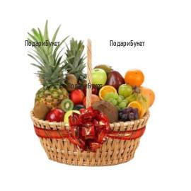 Send vitaminous basket with various fruits to Sofia, Burgas