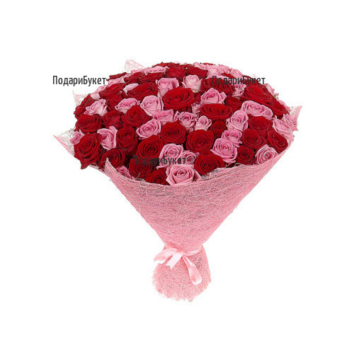 Send 101 red and pink roses by courier