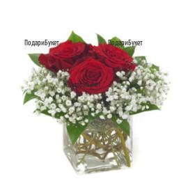 Send arrangements with roses to Sofia, Plovdiv, Varna, Burgas