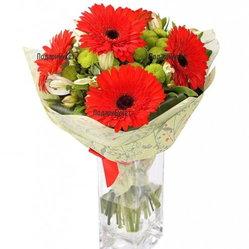 Поръчка на букет от цветя , гербери и хризантеми в София, Пловдив