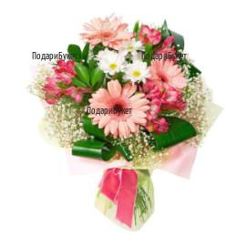 Order online bouquet of gerberas and alstroemerias to Sofia, Plovdiv
