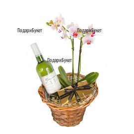 Кошница с орхидея, вино и трюфели доставена с куриер в София