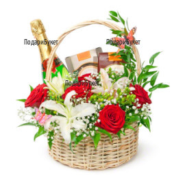 Send gift for the whole family -  basket with flowers and chocolates