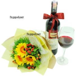 Онлайн поръчка на букет от гербери и бутилка вино с панделка