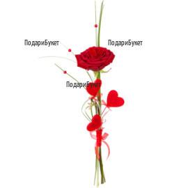 Доставка на една червена роза и сърца в Пловдив, Варна, Бургас, София