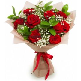 Доставка на букет от рози и гипсофила в София, Пловдив, Варна, Бургас