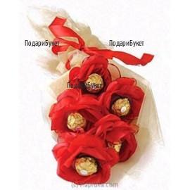 Онлайн поръчка на букет от шоколадови бонбони