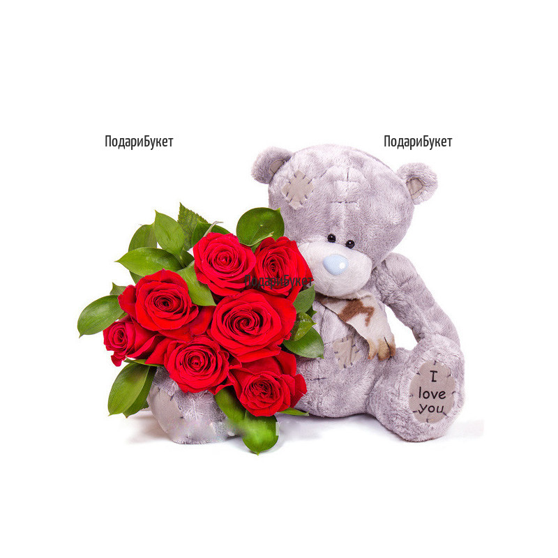 Send bouquet of roses and Teddy Bear to Sofia, Plovdiv, Varna, Ruse