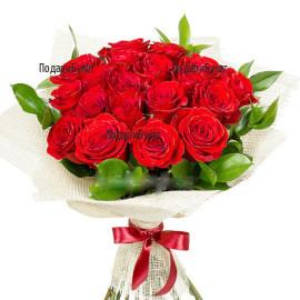 Доставка на романтичен букет от рози и зеленина в София, Русе, Варна