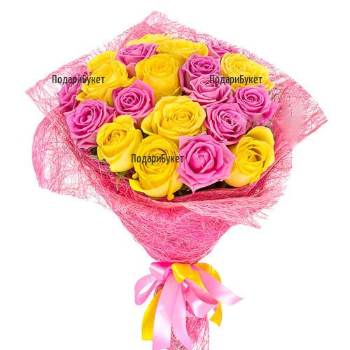 Доставка на букет от жълти и розови рози в София, Пловдив, Варна, Русе