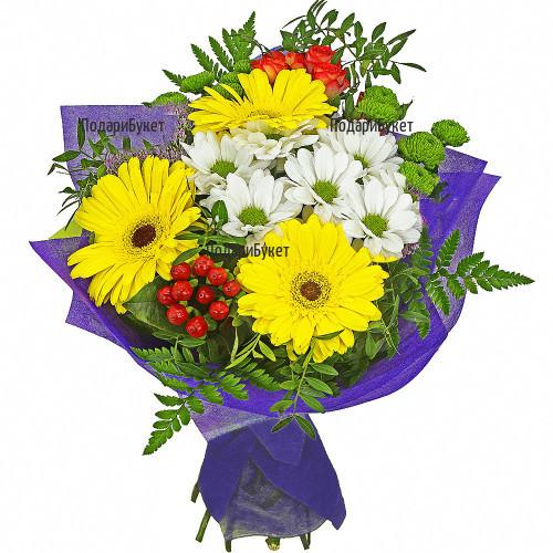 Send flower bouquet to the address - Artist.