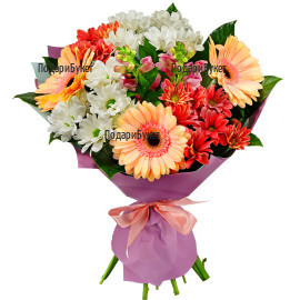 Send a bouquet of various flowers and greenery - Magic