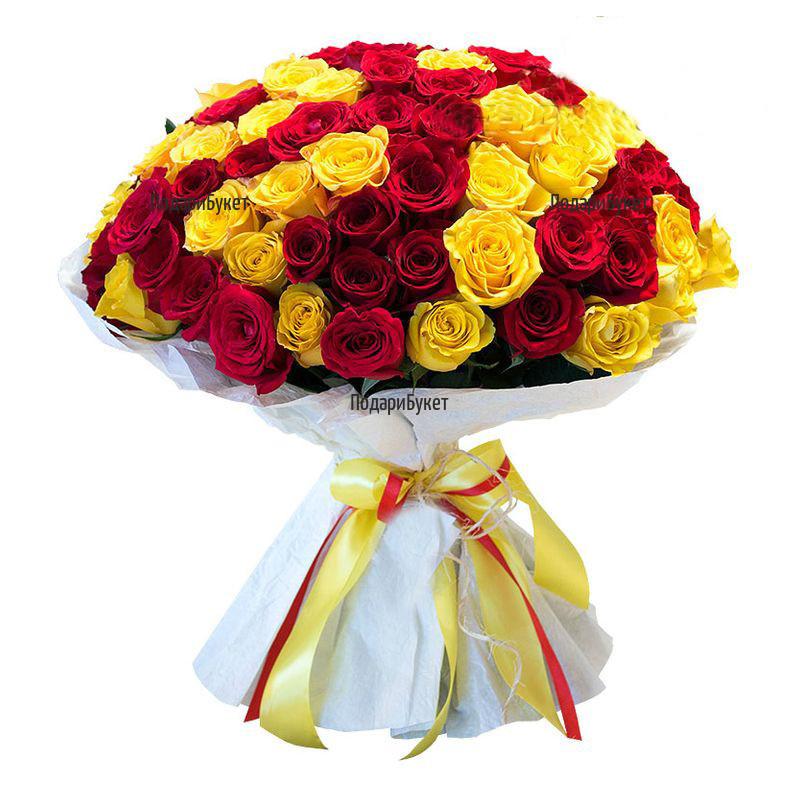 Доставка на букет от романтични рози