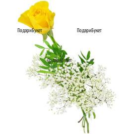 Доставка на една жълта роза с куриер