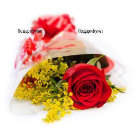 Доставка на една роза и опаковка