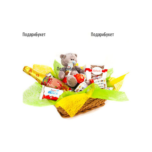 Send gift basket for children to Sofia, Plovdiv, Varna, Burgas