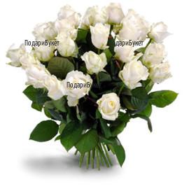 Send bouquet of white roses to Sofia, Plovdiv, Varna, Burgas