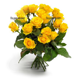 Send bouquet of yellow roses