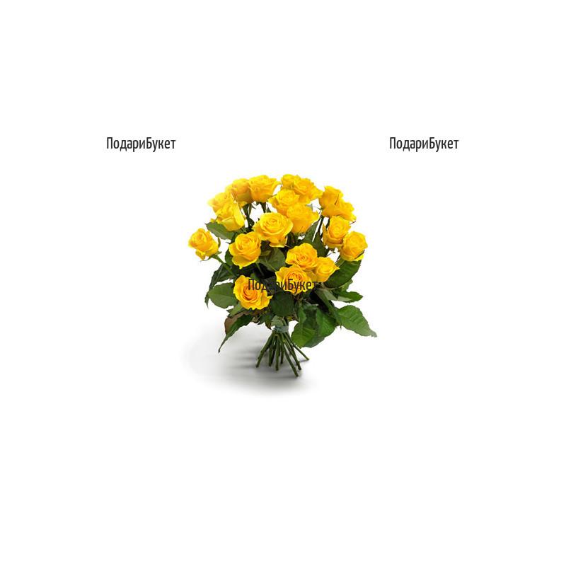 Доставка на букет от жълти рози