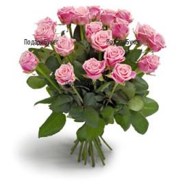 Send flowers and roses to Ruse, Haskovo, Stara Zagora
