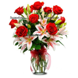Send bouquet of lilies and roses to Sofia, Plovdiv and throughout the country.