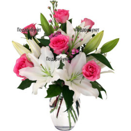 Send bouquet of pink roses and white lily