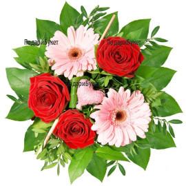 Доставка на букет от гербери, рози и плюшено сърце