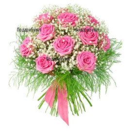 Delivery of pink bouquet of roses and gypsophila